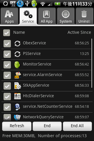 task-manager-killer-android